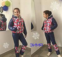 Детский зимний костюм для девочки на синтепоне и овчинке