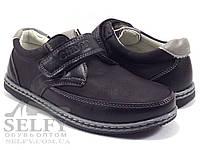 Туфли детские Clibee P78A black 32-37