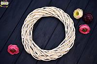 Венок плетеный, лоза, цвет белый, диаметр 37 см, толщина 8 см