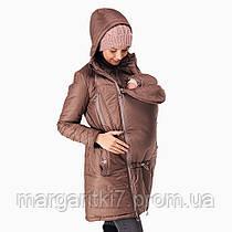 Love and Carry Зимняя слингокуртка 3в1 для беременных и слингоношения Love and Carry Капучино