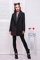 Donna-M пальто TD 3090, фото 1