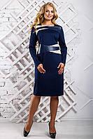 Donna-M платье SV 2332, фото 1