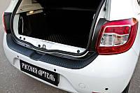 Накладка на задний бампер Renault Sandero Stepway 2014+ г.в.(Рено Сандеро Степвей)