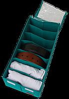 Коробочка для носочков с крышкой