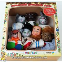 Кукольный домашний театр Пан Коцький 7 персонажей