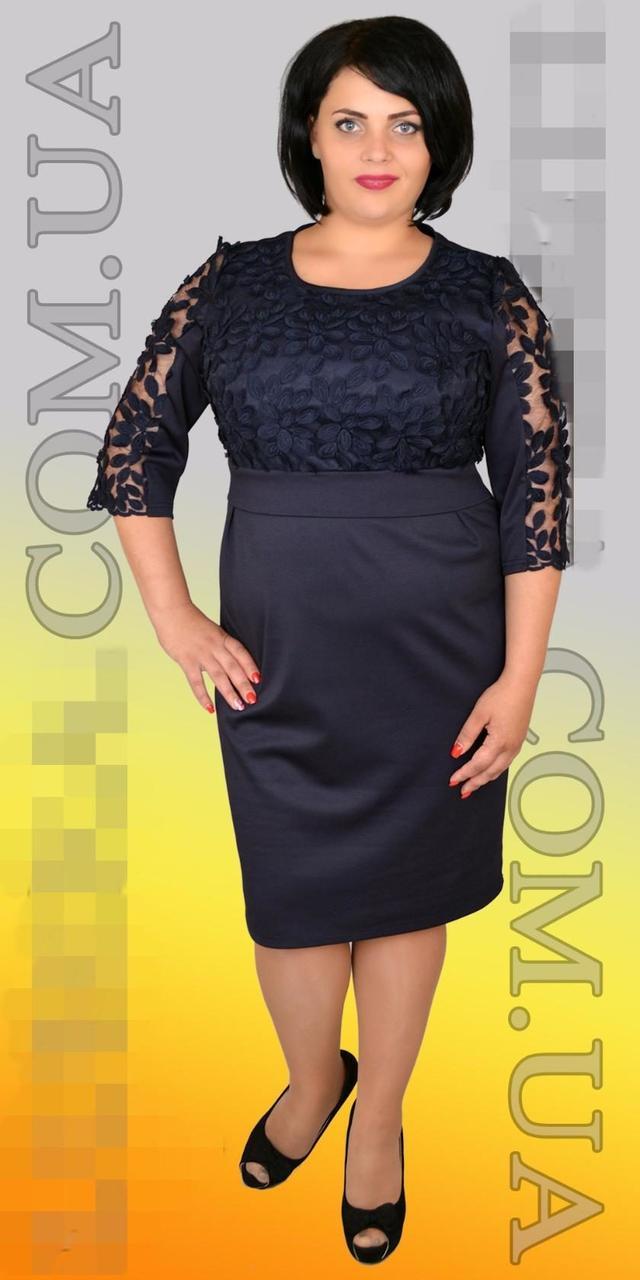 4e1d39ffd25 платья большого размера продажа