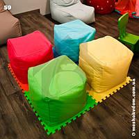 Бескаркасный куб из ткани