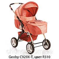 Коляска универсальная Geoby C929-ХT-R310