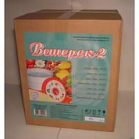 Сушилка Ветерок 2, 30 литров