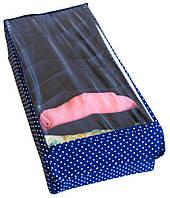 Органайзер для носков с крышкой