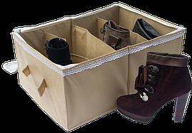Органайзер для обуви на 4 пары (бежевый)