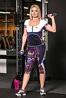 Donna M капри для спорта VS 17911