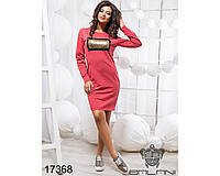 Стильное платье с паетками - 17368(б-ни)