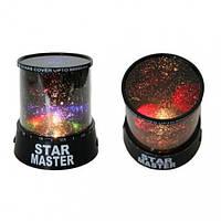 Ночник настольный, проектор звездного неба Star Master.
