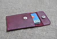Чехол для карточек или визиток из натуральной кожи ручной работы