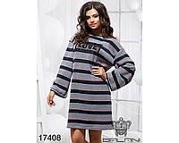 Свободное платье - 17408(б-ни)