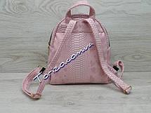 Рюкзак женский городской маленький экокожа, фото 2