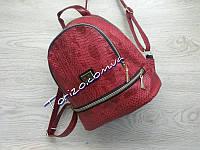 Рюкзак женский городской маленький экокожа