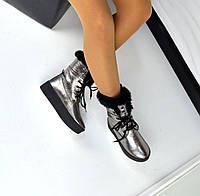 Зимние ботинки натуральная кожа с меховой опушкой, цвет никель