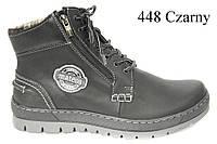 Зимние ботинки Mateos 448 c