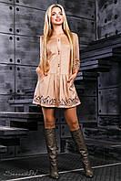 Шикарное женское платье с вышивкой, эко замш, бежевое, размер 42-48