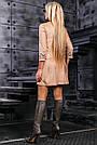 Молодёжное платье замша с вышивкой бежевое, фото 5