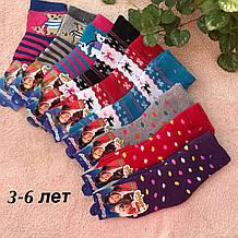 Детские махровые носочки, носки с рисунками для девочек