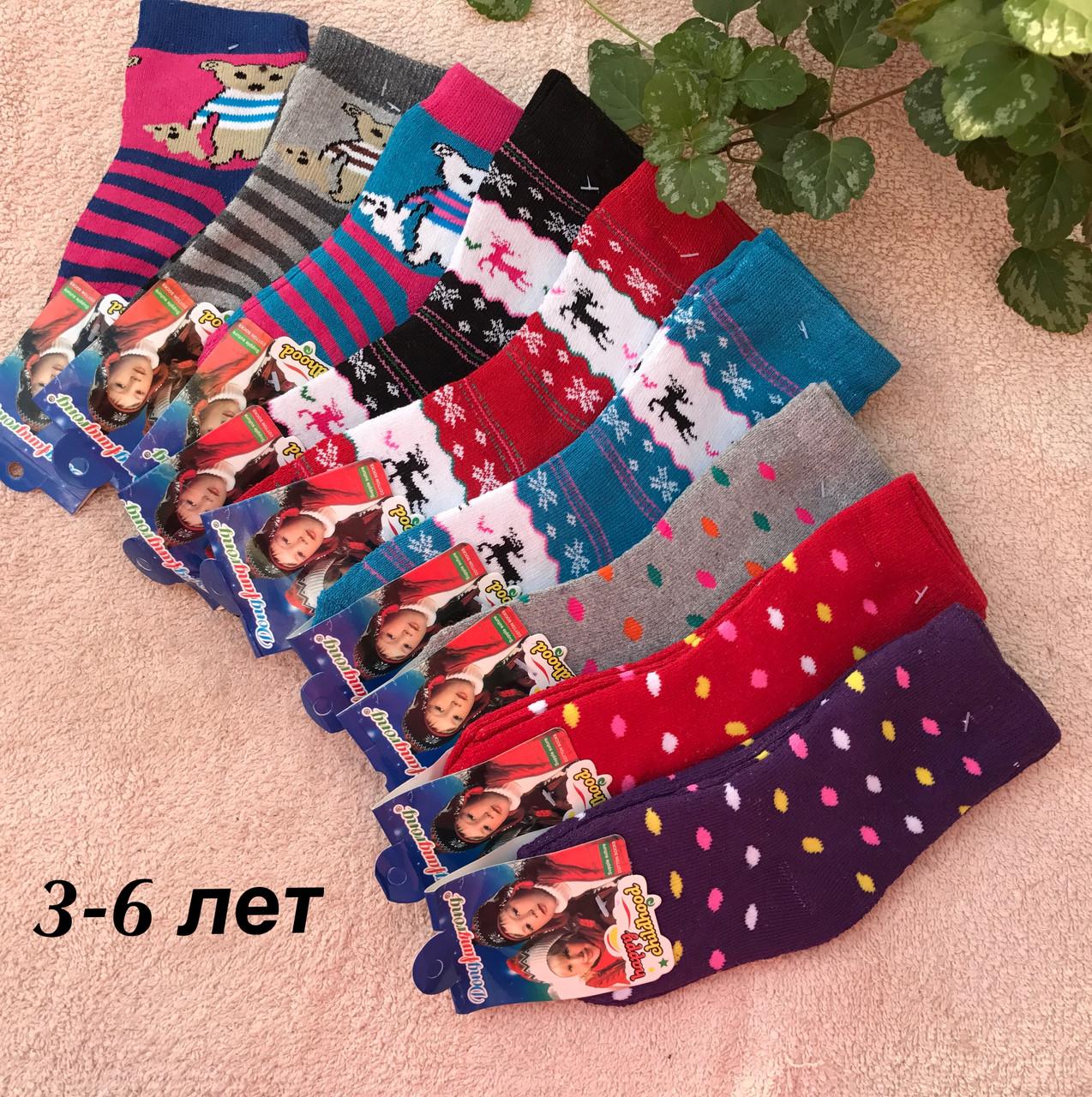 Детские махровые носочки, носки с рисунками