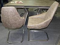 Стул современный металлический хромированный S-217 бежевый, стиль модерн