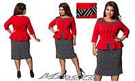 Нарядное платье с баской ткань кукуруза размеры 48,50,52,54,56