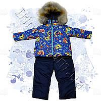 Зимний костюм для мальчика Boy (2-6 лет)