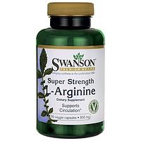SALE, L-Аргинин, Super Strength L-Arginine, Swanson, 850 мг, 90 капсул