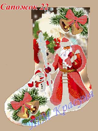 """Заготовка под вышивку """"Рождественский сапог № 22"""", фото 2"""