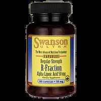 SALE, Р-часть Альфа-Липоевая кислота, Regular Strength R-Fraction Alpha Lipoic Acid, Swanson, 50 мг, 60 капсул
