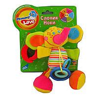 Мягкая игрушка-подвеска Mommy Love Слоник Ноки SDS0\M ТМ: Mommy Love