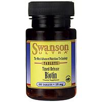 Биотин, Timed-Release Biotin, Swanson, 10 мг, 60 таблеток