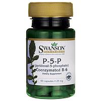 Пиридоксаль 5 фосфат, P-5-P (Pyridoxal-5-Phosphate) Coenzymated VitaminB-6, Swanson, 20мг, 60 капсул