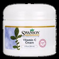 Крем для кожи с Витамином C, Vitamin C Cream, 98% Natural, Swanson, 2 fl oz (59 мл) Cream