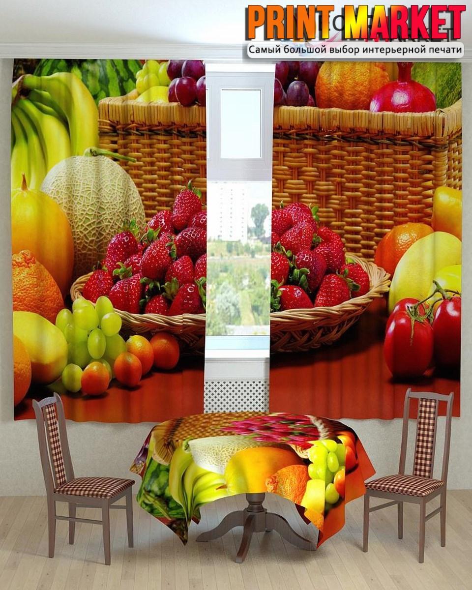 Фотошторы для кухни фрукты и овощи 3д