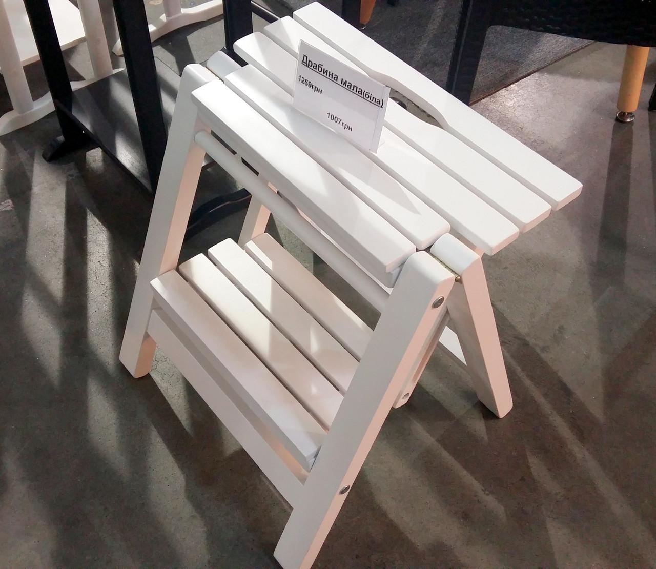 Стремянка деревянная складная Евродом,  цвет белый