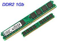 DDR2 1GB универсальная оперативная память KVR800D2N6/1G для INTEL и AMD 800Mhz