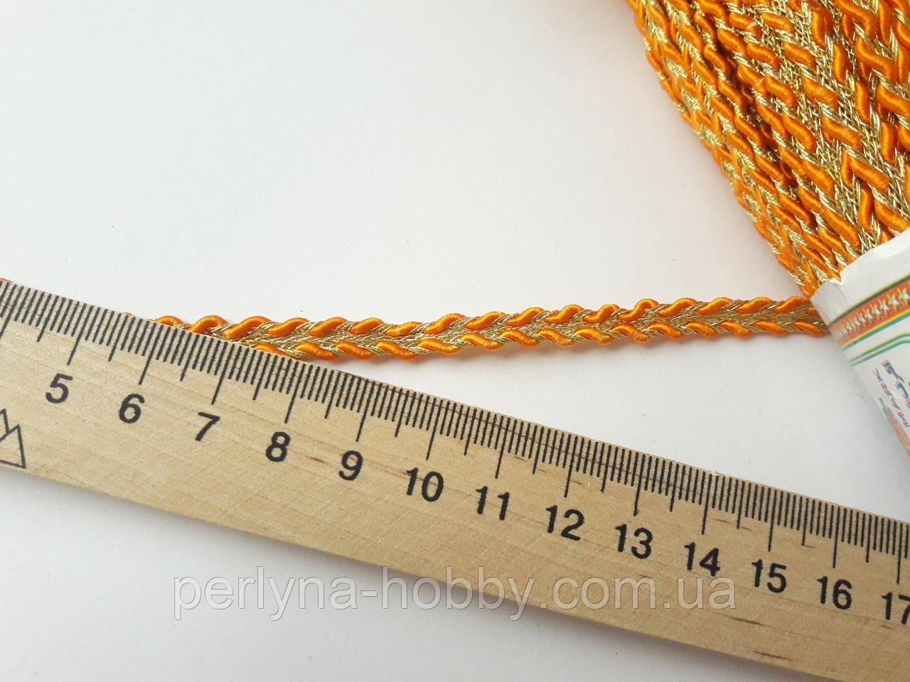 Тесьма декоративная Тасьма сутаж декоративна з люрексом 6 мм оранжева