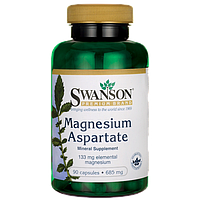 Аспарат Магния, Magnesium Aspartate, Swanson, 685 мг, (133 мг, elemental) 90 капсул