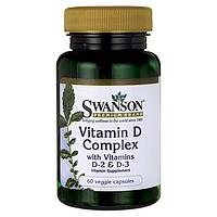 Витамин D комплекс, Vitamin D Complex with Vitamins D-2 & D-3, Swanson, 60 капсул