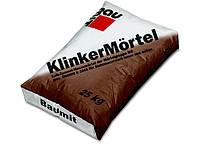 Цветная кладочная смесь KlinkerMortel для клинкера ТМ «Baumit»