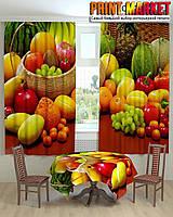 Фотошторы для кухни 3D фрукты и овощи