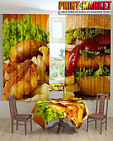 Фотошторы для кухни гамбургер 3д