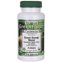 Green Energy Blend, Swanson, 60 капсул