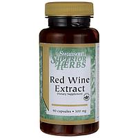Экстракт Красного Вина, Red Wine Extract, Swanson, 500 мг, 90 капсул