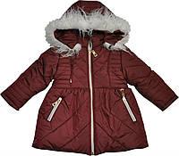 Куртка Ника детская зимняя для девочки